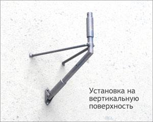 Установка VSAT на вертикальную поверхность